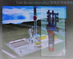 蘭陽地熱公司提出將採用德國深層鑽機