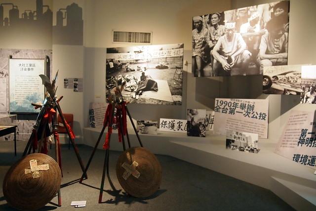 高史館未竟之路特展,展出反五輕運動的歷史紀錄。攝影:李育琴