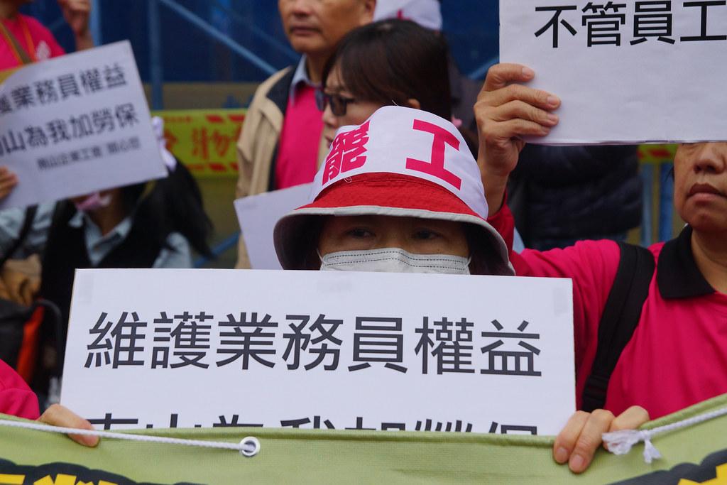 南山人壽工會在公司大樓前展開罷工。(攝影:王顥中)