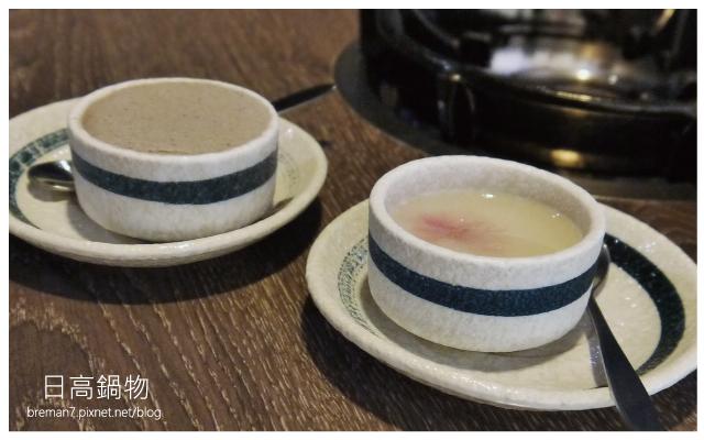 日高鍋物-36