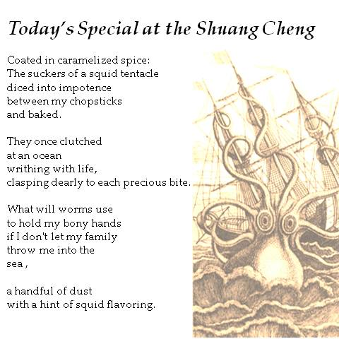 Today's Special at the Shuang Cheng