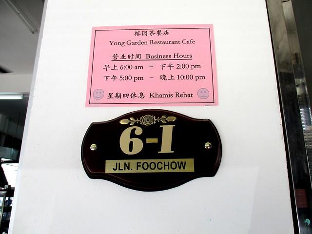 Yong Garden opening hours