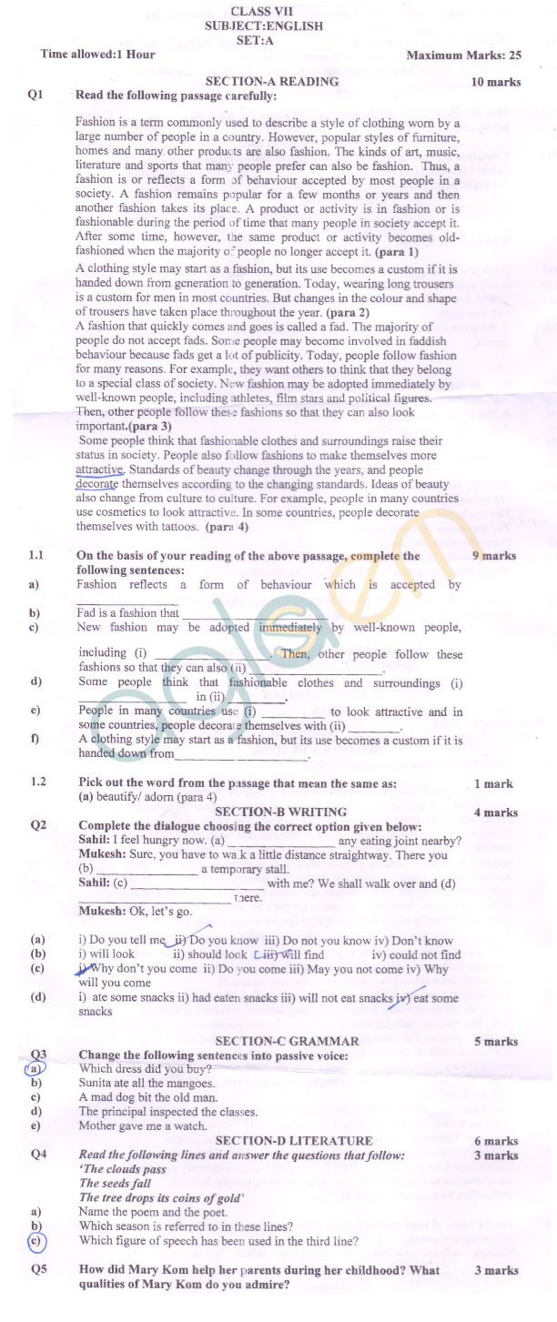 CBSE Class 7 SA2 Question Paper for English – AglaSem Schools