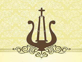 Ủy Ban Thánh Nhạc – ...
