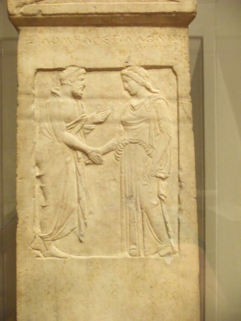 5th c BC Greek Grave Stele (3)