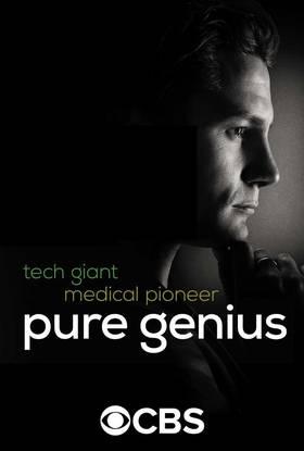 Tikras genijus (1 sezonas) / Pure Genius (Season 1) (2016)