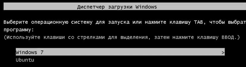 Установка Ubuntu через Wubi