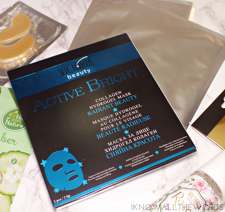victoria beauty active bright collagen hydrogel mask (2)