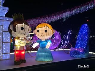 CIRCLEG 遊記 香港 銅鑼灣 維多利亞公園 維園 花燈會 綵燈會 2016 (10)