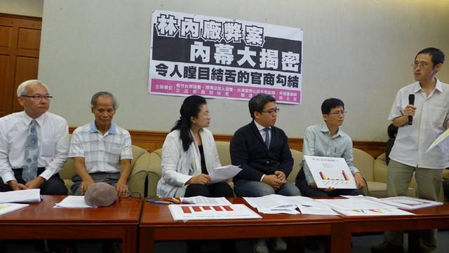 環保團體到立法院開記者會表達反對啟用林內焚化廠。環保署代表也到場說明政策。