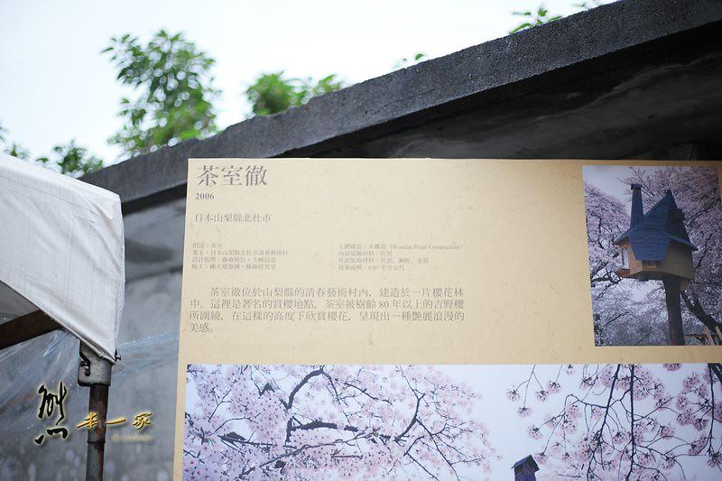 [宜蘭中興文創園區] 台灣設計展|佛光大學夜景