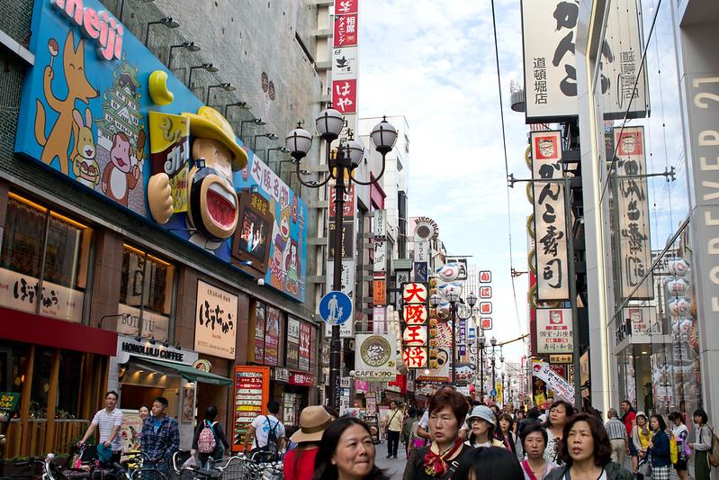 Dotonburi Street, Osaka, Japan | packmeto.com