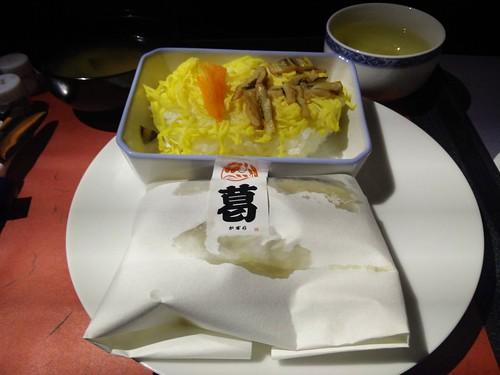United Japanese