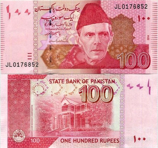 100 Rupií Pakistan 2014, P57f
