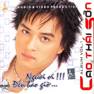 Cao Thái Sơn – Người Ơi, Đến Bao Giờ – 2004 – iTunes AAC M4A – Album