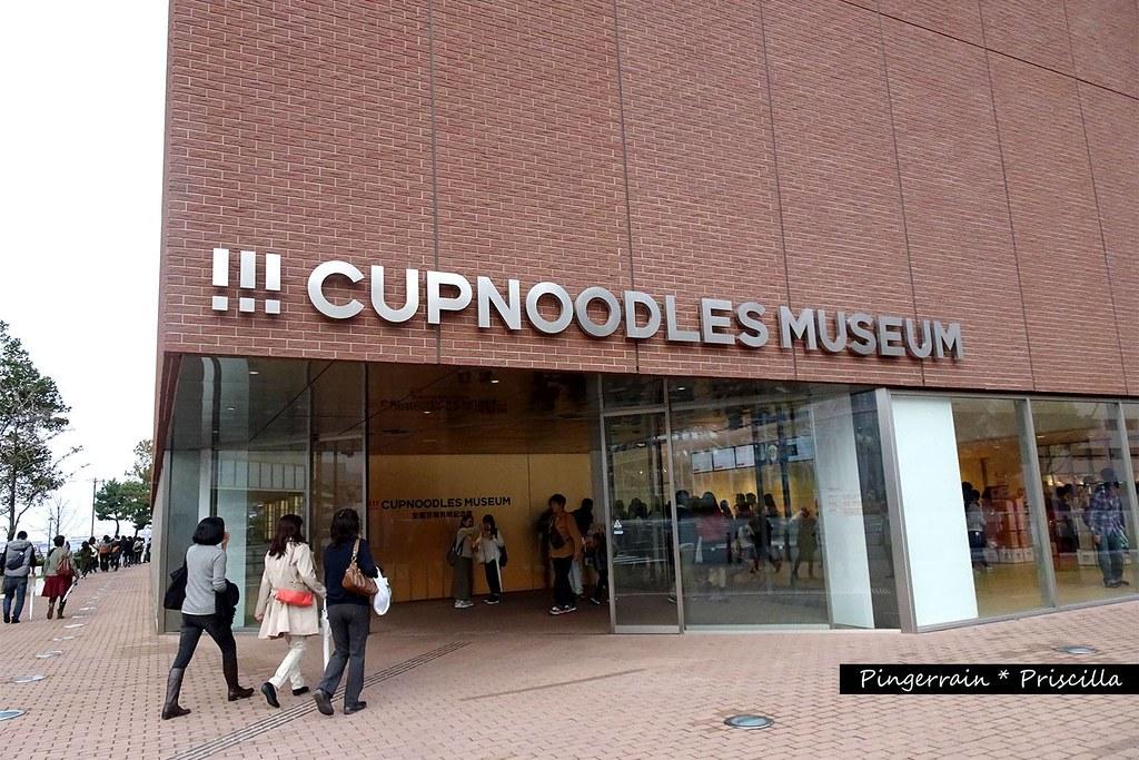 The Cup Noodles Museum Building