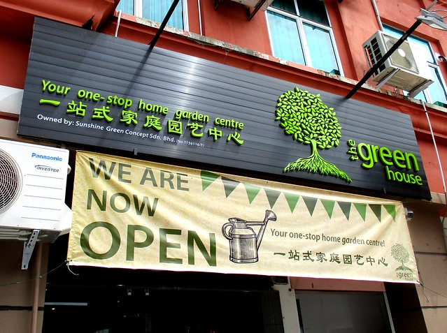 The Green House, Sibu