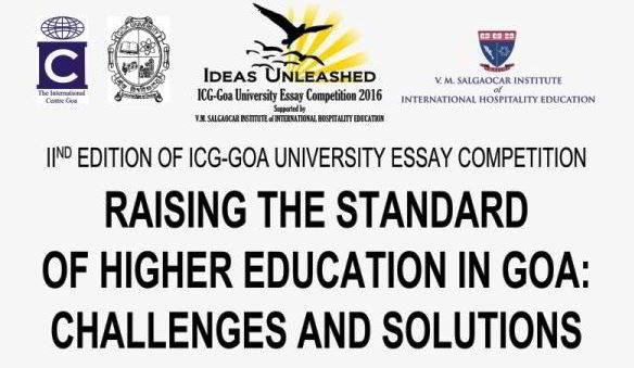 icg goa university essay writing competition  icg essay writing competition