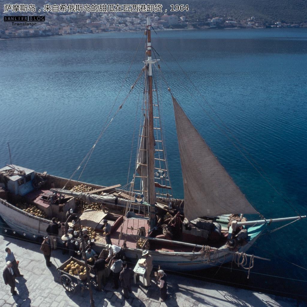 1960年代希腊16