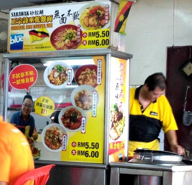Pandan Jaya kampua stall