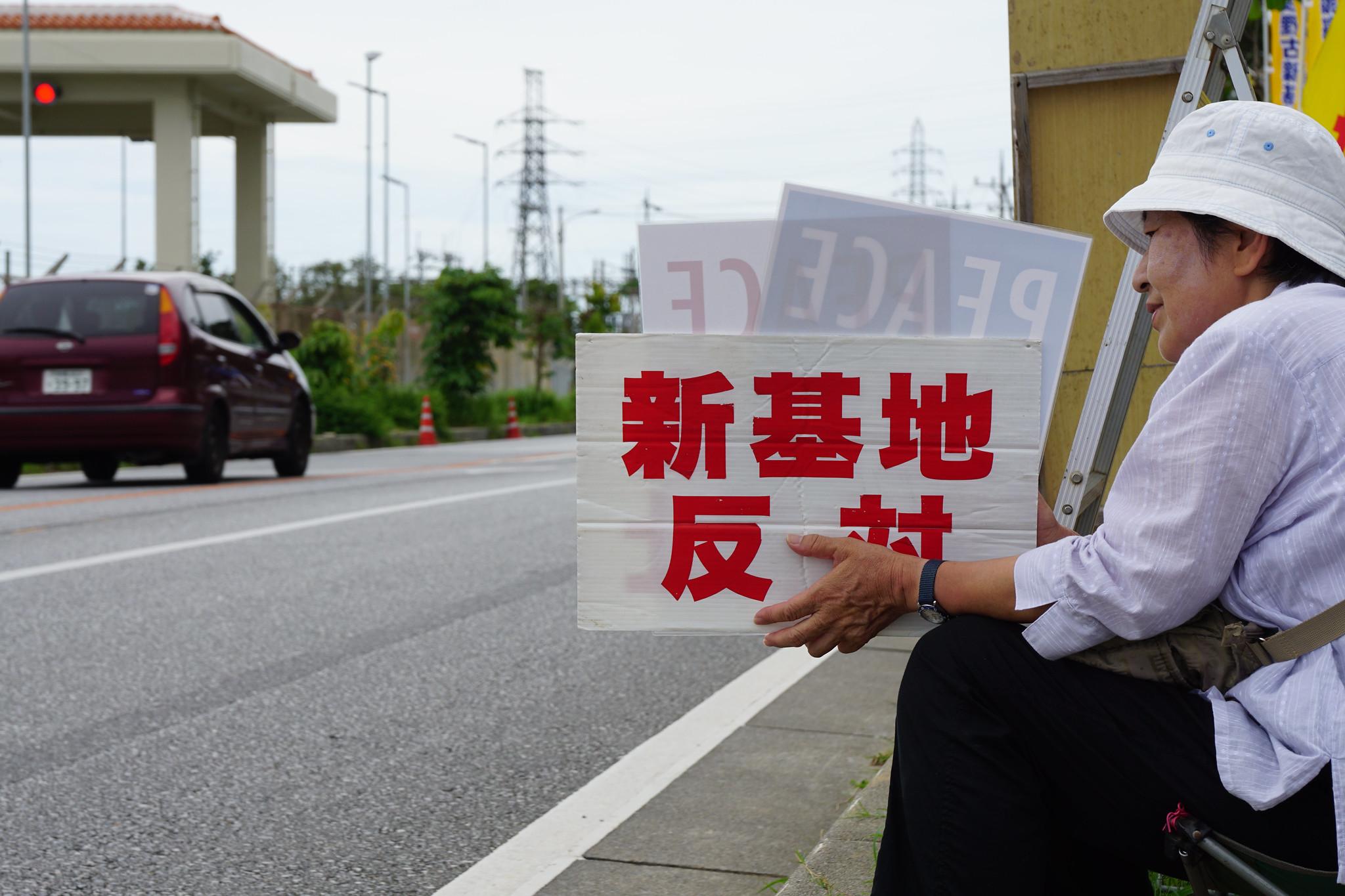 沖繩民眾稱邊野古為「新基地」而非日本政府所宣爭的「替代設施」。(攝影:王顥中)