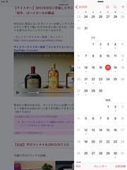 iOS iPad