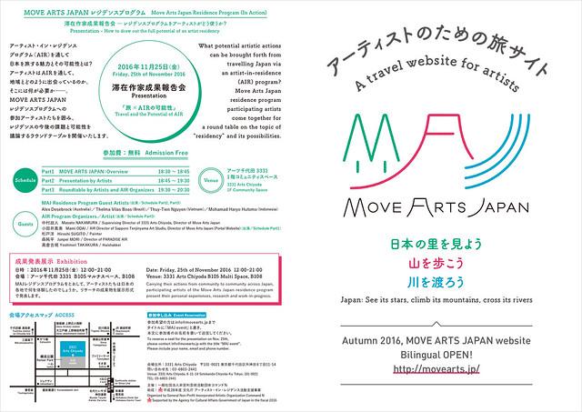 MAJ_折パンフ_1029_04