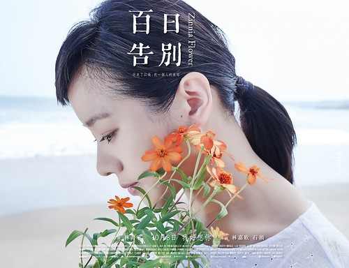 悅夢床墊里程碑2015-5