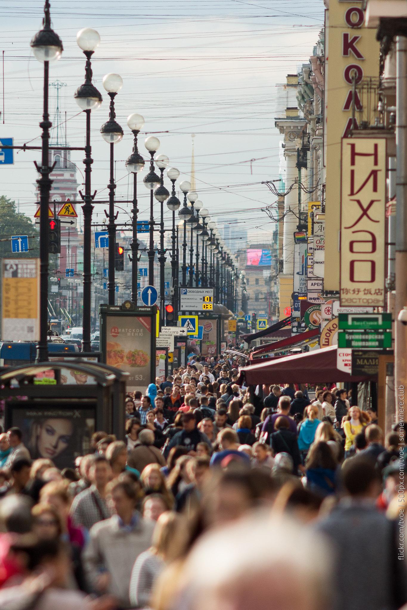 Невский проспект в сентябре