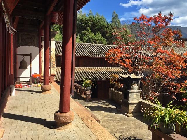 Templo de Guan Yin (Yunnan, China)