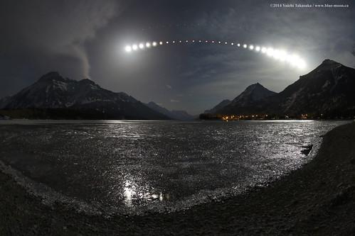 VCSE - Mai kép - Holdfogyatkozás 2014 április