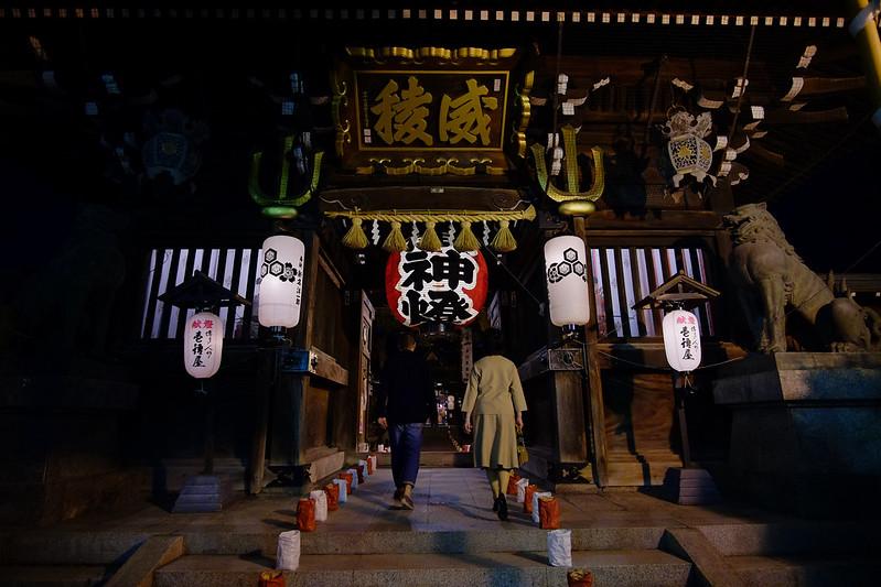 Kushida Shrine in the heart of Hakata City