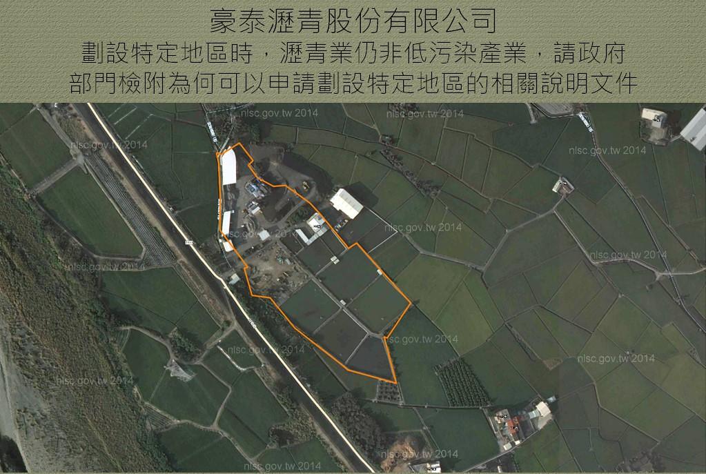 20161124 農地工廠地球公民