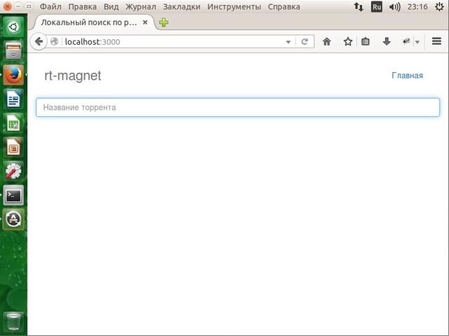 Сайт на Node.js