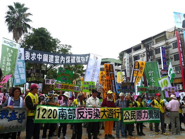 現場旗海飄揚,南台灣正在發生中的開發爭議也一字排開。遊行出發前,大家齊喊「反污染,我在乎」!攝影:陳怡樺。