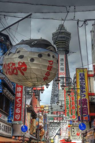 'SHINSEKAI' area, Osaka on DEC 01, 2016 (4)