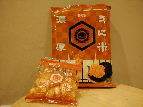 Uni Flavored Rice Crackers from BonChi