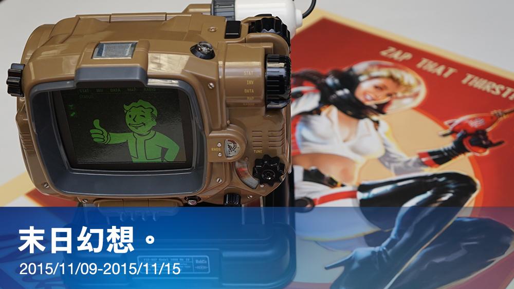 PS Store 11/09-11/15 小編精選