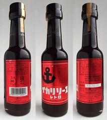 Japanse worcester sauce, usutah so-su