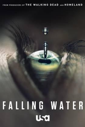 Teškantis vanduo (1 sezonas)