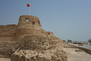 Arad, Bahrein