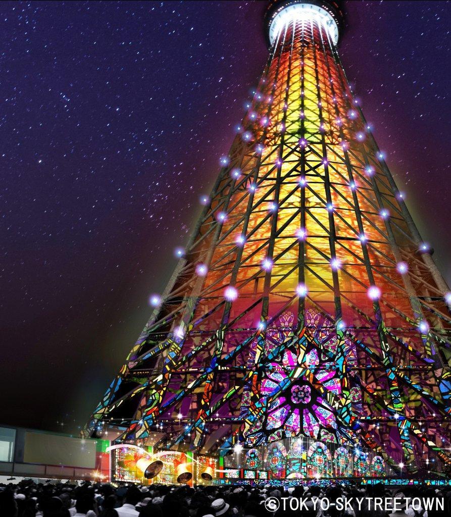 TOKYO SKYTREE TOWN Dream Christmas 2016
