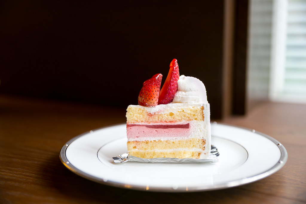 Strawberry Mousse Cake Belbake Recette