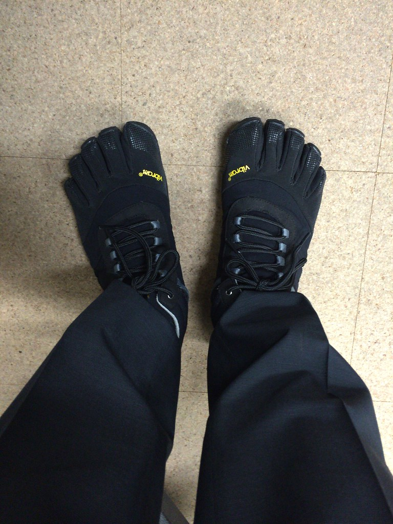 Vibram Five Fingers TREK ASCENT INSULATED