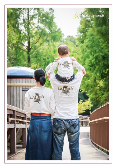 バースデーフォト 1才の誕生日記念 ロケーション撮影 モリコロパーク 愛知県長久手市 屋外 写真館 フォトスタジオ 芝生 一升餅 バースデーケーキ