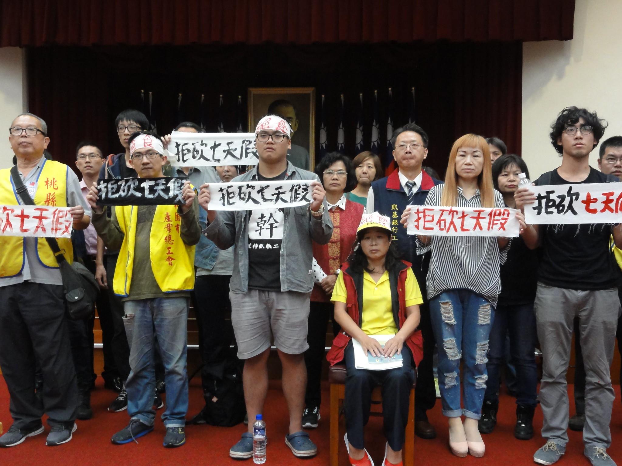 勞團齊聚公聽會會場宣誓拒砍七天假後,集體退席。(攝影:張智琦)