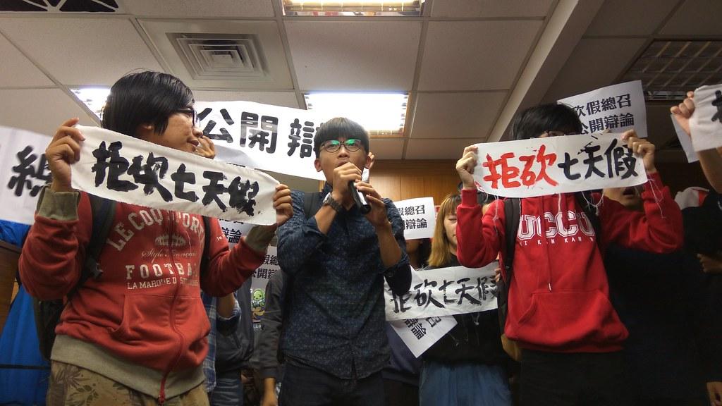 约30名拒砍七天假青年突袭柯建铭办公室。(摄影:高若想)