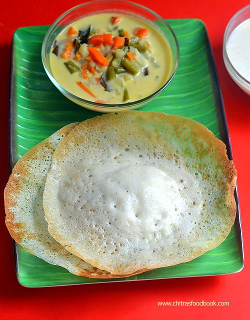 Kerala Appam Recipe with Yeast - Palappam Recipe