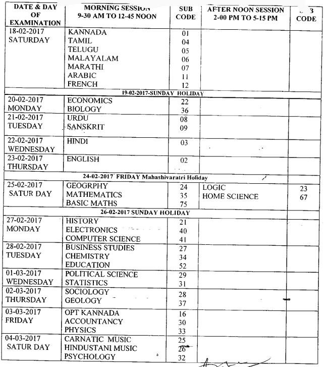Karnataka Board Exam Time Table 2017 for Class 10 & Class 12