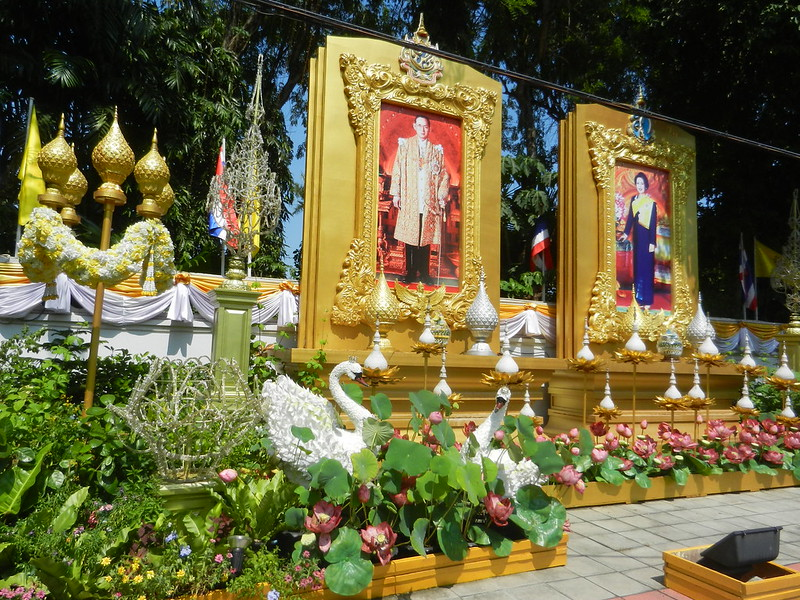 Король и королева Тайланда